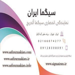 فروش آنزیم لیپاز | نمایندگی خرید و فروش آنزیم آلفا لیپاز با بهترین قیمت در ایران